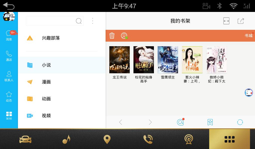 QQ平板下载.png